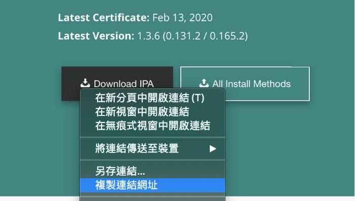 Windows如何安装Altstore?Windows安装Altstore教程