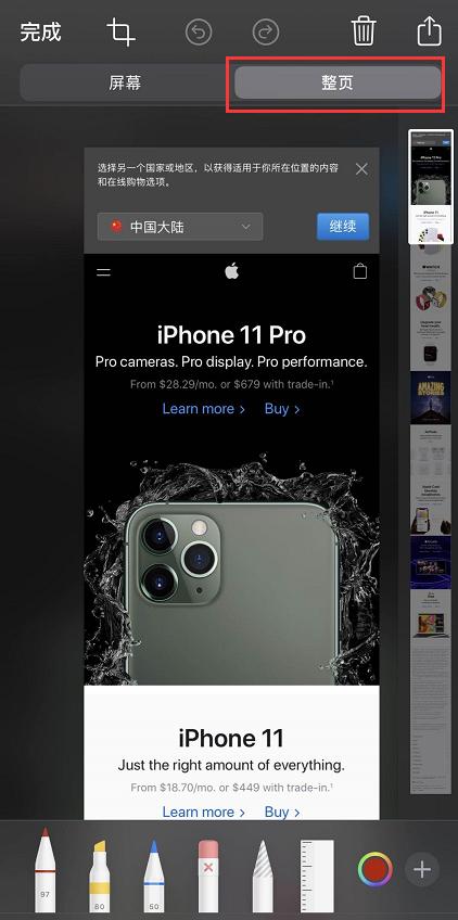 分享 iOS 13 最值得体验的 5 大新功能