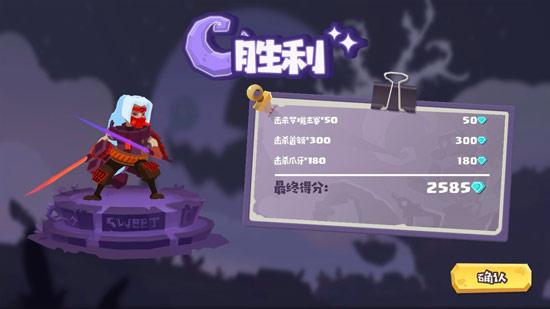 《勇者大暴走:梦境彼岸》2月26日上线!