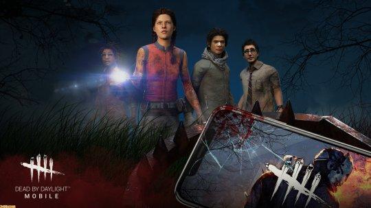 网易游戏将负责《黎明杀机》手游亚洲(部分地区)运营,发行日期尚未确定。