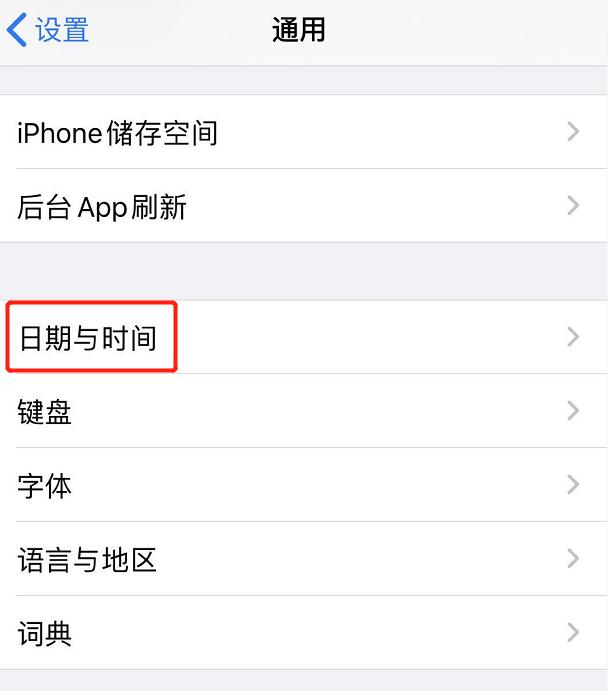 无法正常登录 App Store 怎么办?