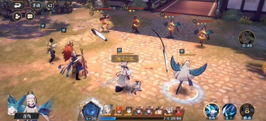 3D国风回合制RPG手游《山海镜花》3.6开测!