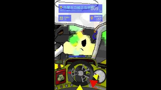 《最后的计程车》3月12日上线!