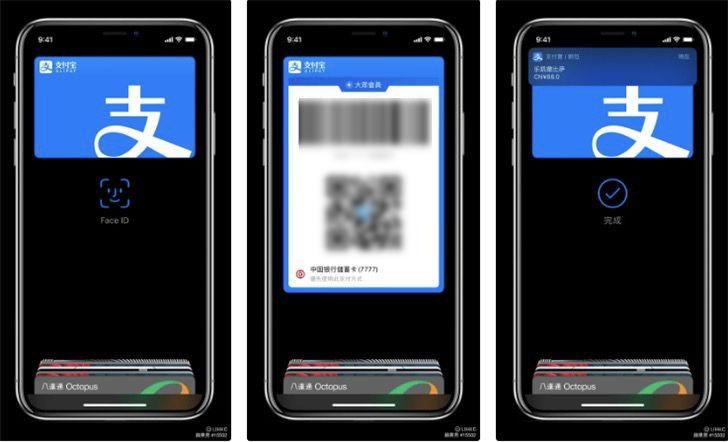 iOS 13.4 预计后天发布,Apple Pay 将集成支付宝功能