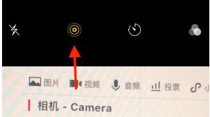 为什么建议你开启iPhone相机中的实况功能?
