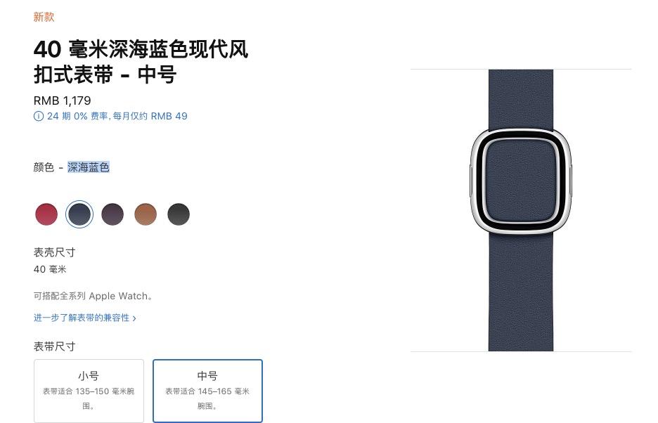 春季上新!Apple 推出新配色 iPhone 保护壳、Apple Watch 表带