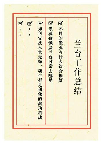 《墨魂》3月20日开测,饮酒作诗?
