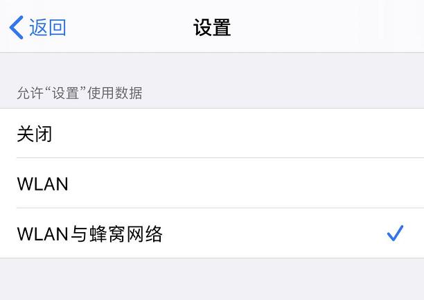 没有收到 iOS 13.4 正式版更新推送怎么办?