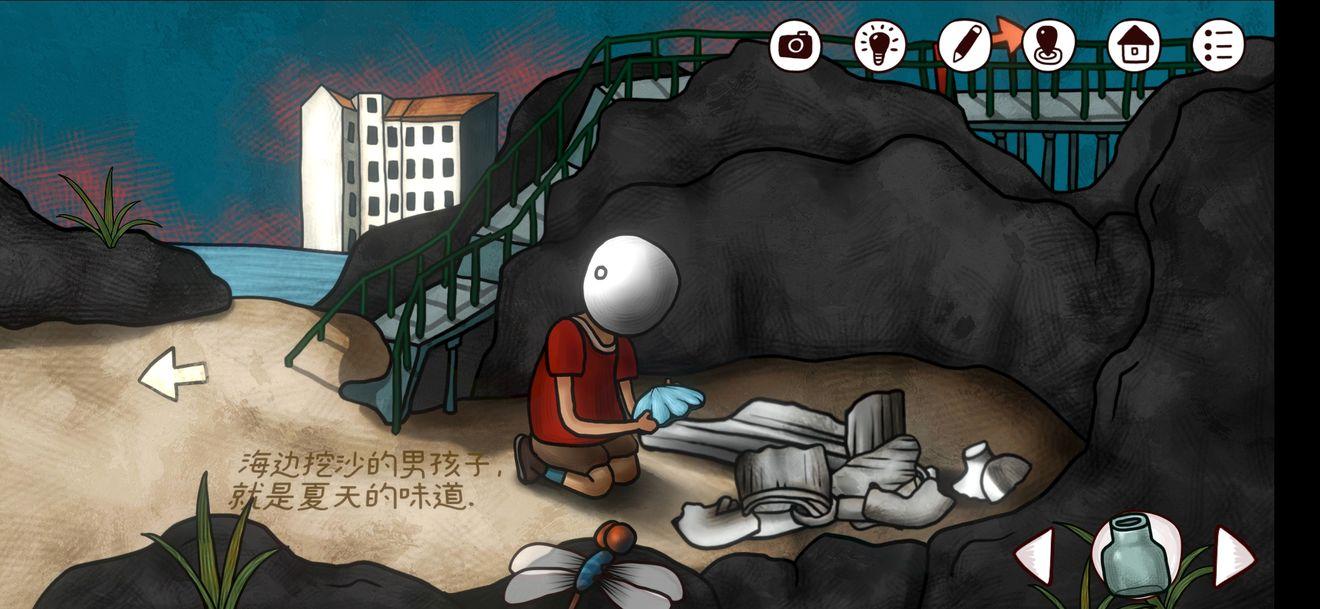 《迷失岛前传》全成就图文攻略及彩蛋分析