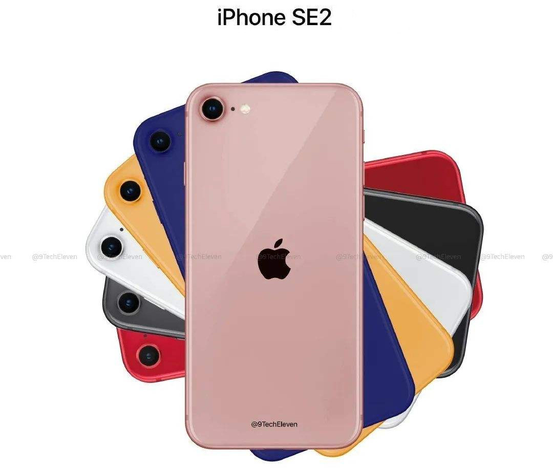 iPhone SE 二代值得购买吗?
