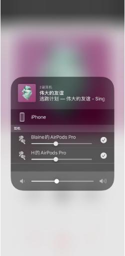 新升级的iOS/iPadOS 13.4都有哪些小技巧?