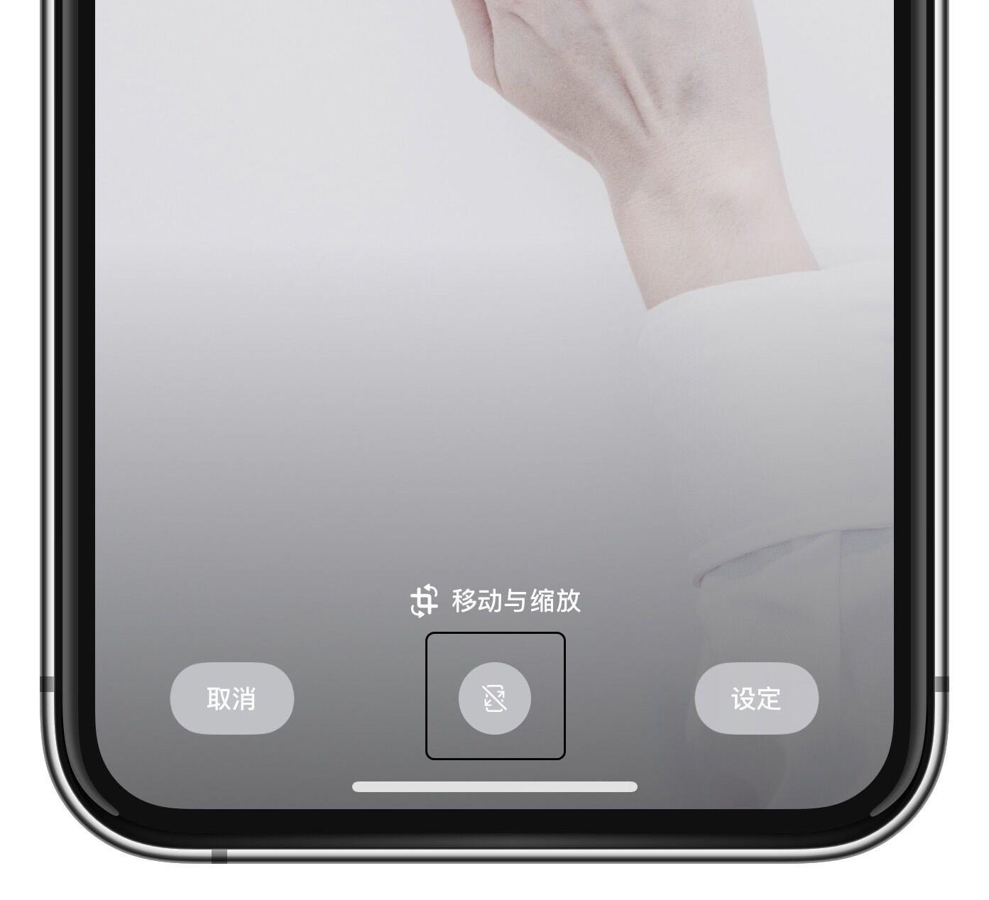 有趣壁纸分享:修改 iPhone 锁屏小锁头样式