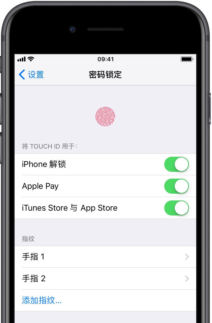 iPhone 可以同时添加两个不同的面容 ID 吗?