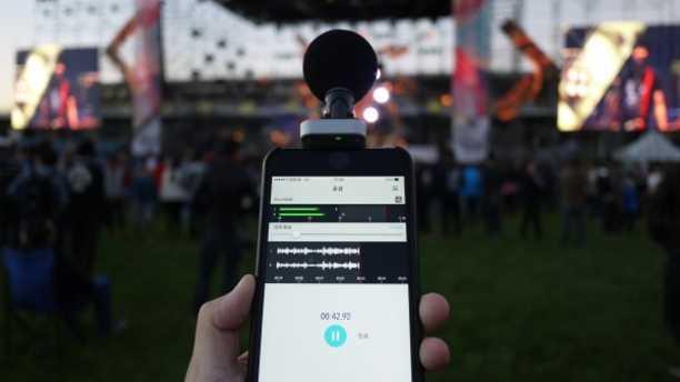第二代 iPhone SE 支持的立体声录音是什么?