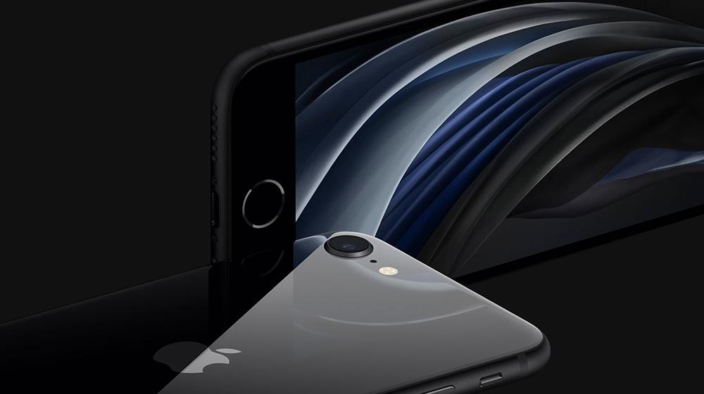新款iPhone SE值得购买吗?iPhone SE运存多大?
