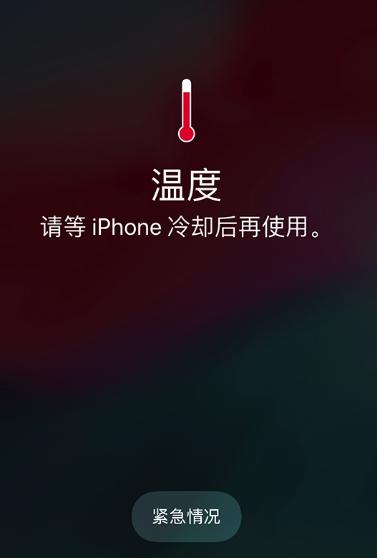 iPhone 11 玩游戏时会自动降低亮度是什么原因?