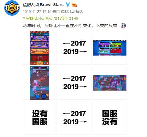"""""""只推精品""""的Supercell,终于要在中国上线第五个游戏了"""