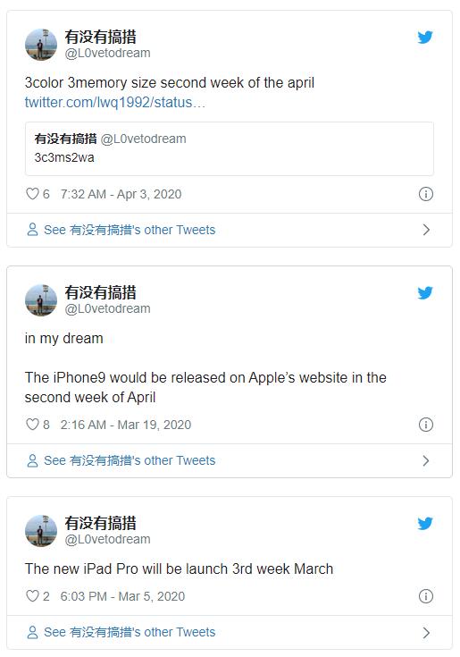 爆料大神称苹果正推进 iPad Air、MacBook、游戏手柄等多款产品