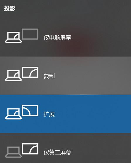 如何将电脑画面同步到 iOS 设备?