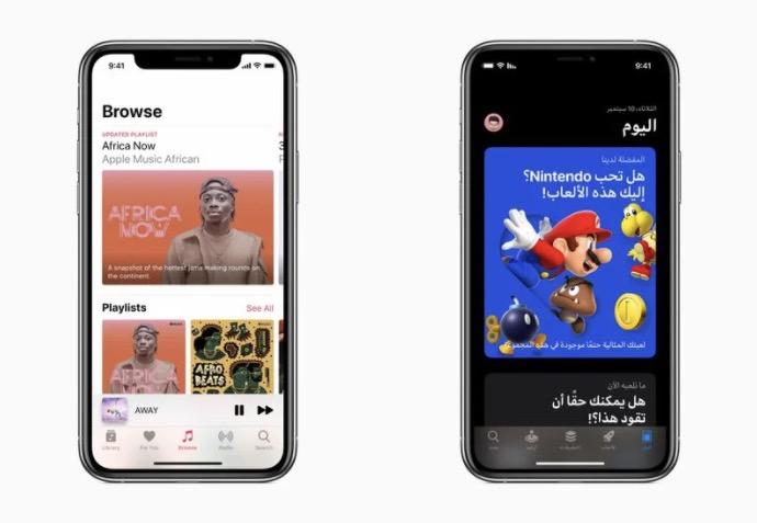 苹果宣布 App Store、iCloud 等核心服务业务登陆更多国家和地区