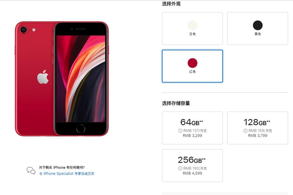 新款 iPhone SE 购买 64 GB 版本够用吗?应如何选择?