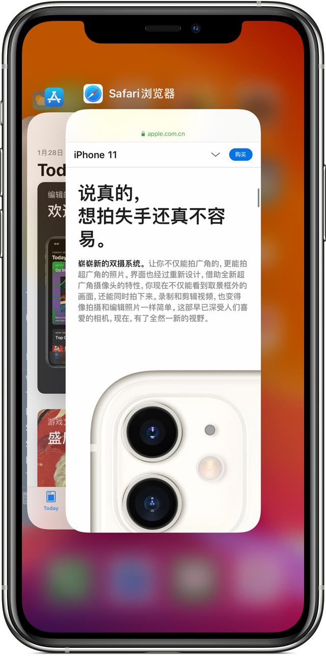 为什么苹果官方不建议用户清理 iPhone 后台?