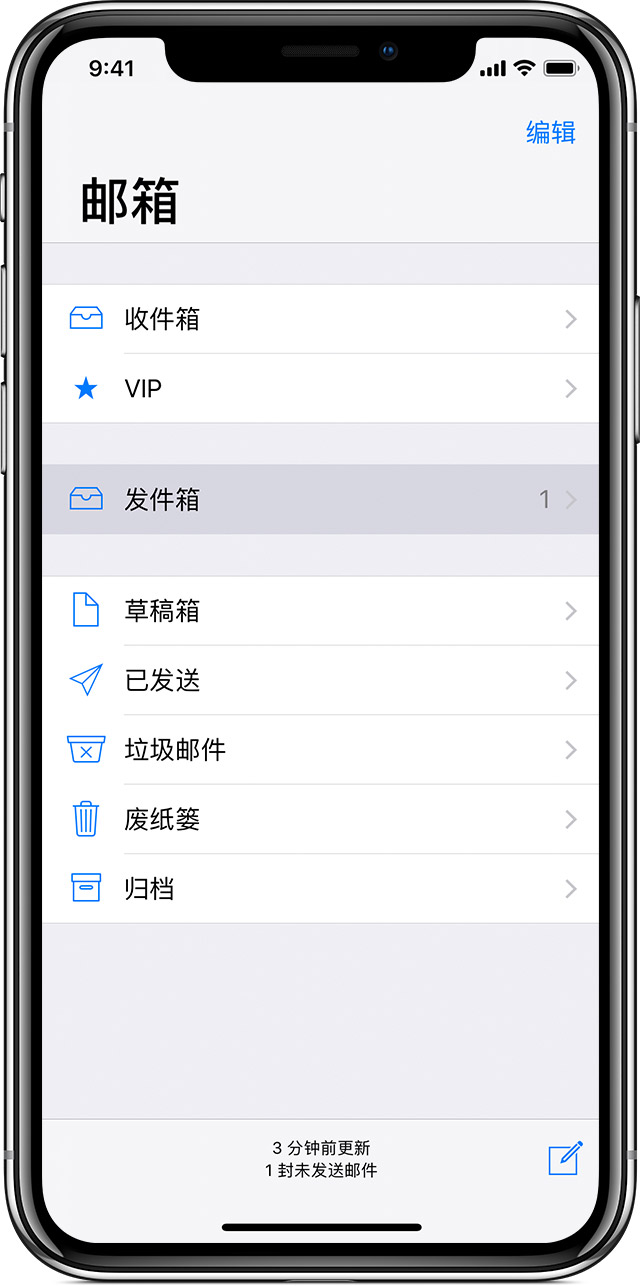 苹果 iOS 13 重大安全漏洞曝光:如何防止邮件信息泄露?