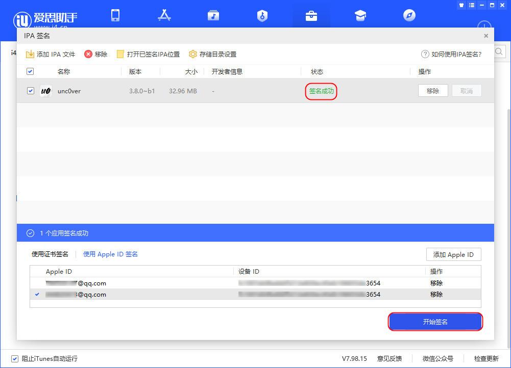 全新中文签名工具上线,一分钟搞定个人签!