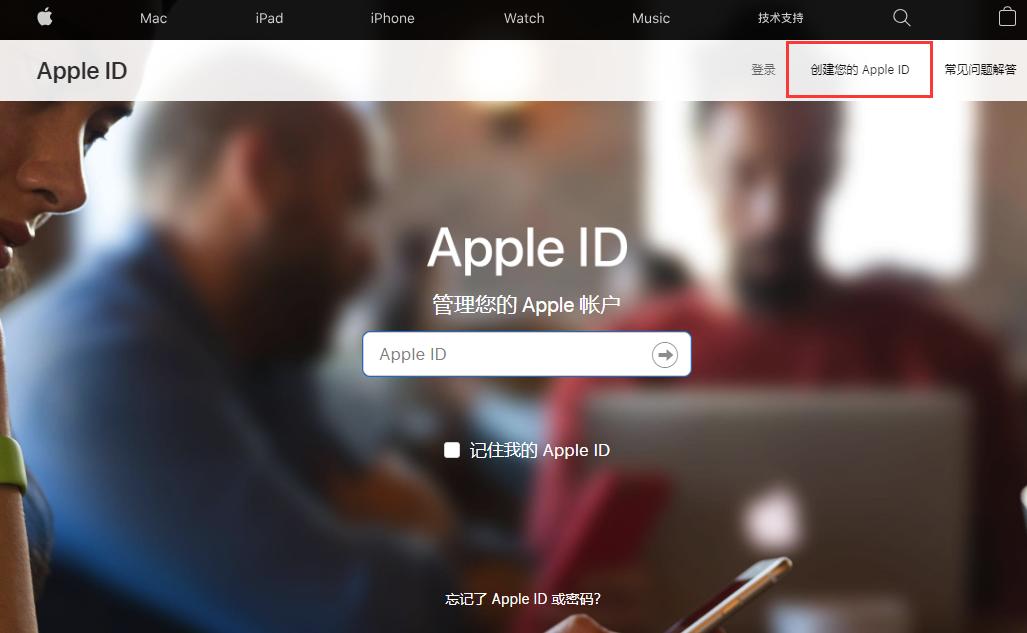"""新买的 iPhone 出现提示""""已创建太多个 Apple ID""""怎么办?"""