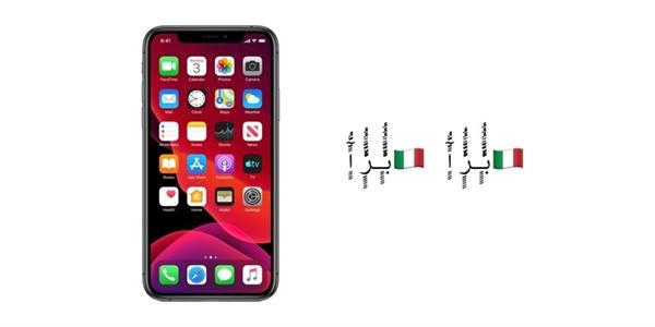 注意了!收到这串神秘字符 iPhone等设备会秒死机