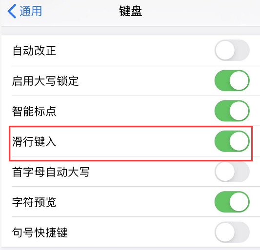 iOS 13 键入和编辑文本的个 5 小技巧