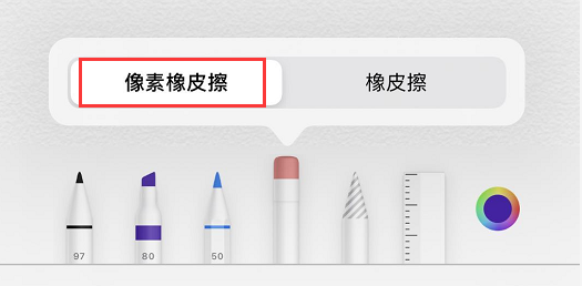 iOS 13 备忘录中的涂鸦无法进行编辑怎么办?