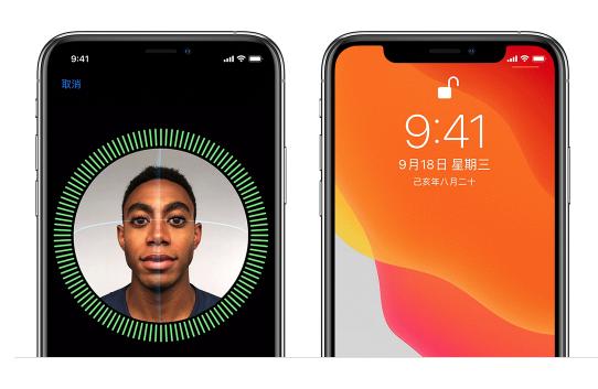 戴口罩人脸识别技术火热,苹果有意收购公司升级 Face ID