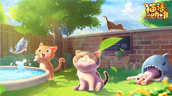 猫语咖啡双端上线,今日有6款新游信息!