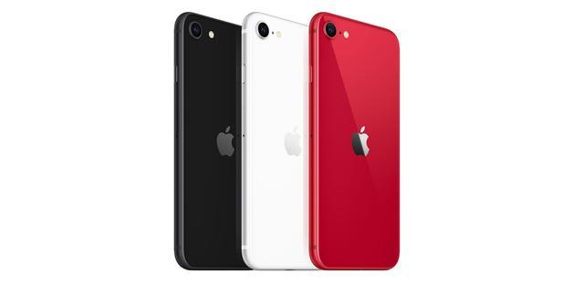 iPhoneSE2对比iPhone7,哪个更值得买?