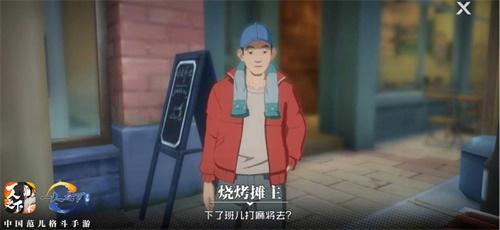中国范儿的格斗手游!《一人之下》手游5.27全平台上线