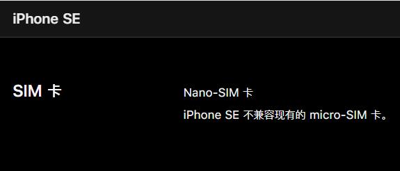 3299 元起的新 iPhone SE 真香?先了解这些细节问题
