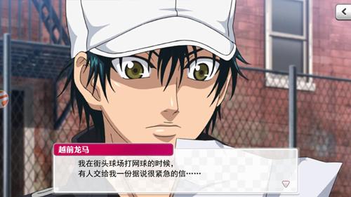 《新网球王子 RisingBeat》正版授权手游今日正式上线!