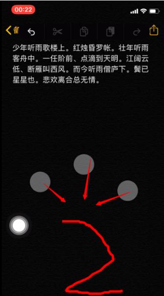 苹果iPhone手机编辑文本小技巧