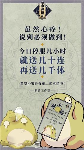 爱思游报第65期:MLXG女装 刺客信条新作来袭