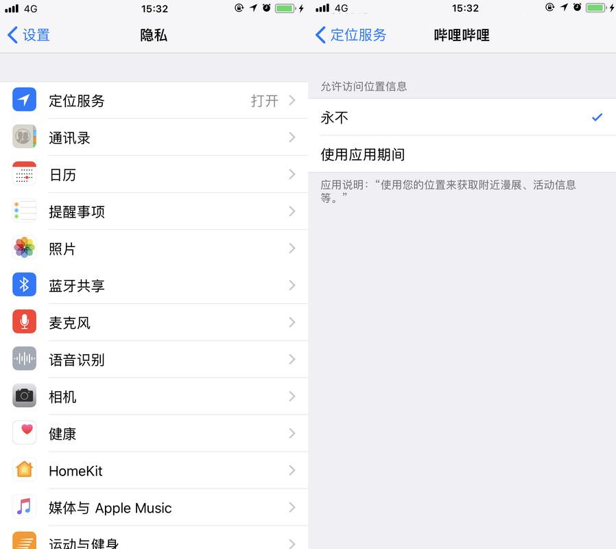 小米最新系统 MIUI 12:安卓确实不如 iOS 安全
