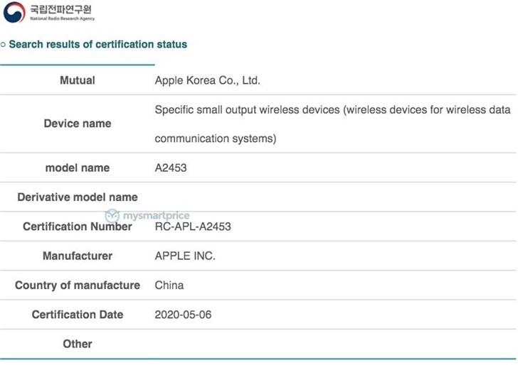 新款将至!苹果 PowerBeats Pro 2 获得韩国 NRRA 认证