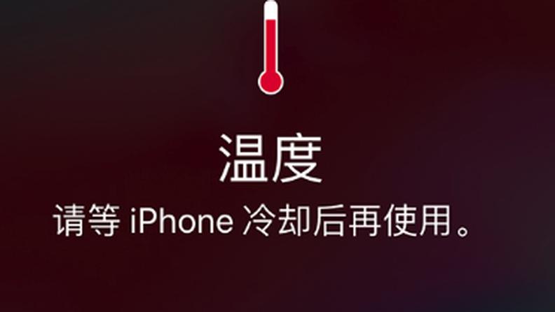 """未开启""""自动亮度调节""""功能 iPhone屏幕变暗是什么原因?"""