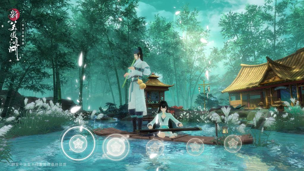 《新笑傲江湖》手游全平台登顶 完美世界开拓MMO变革之路
