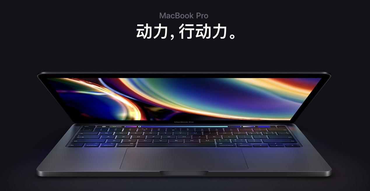 新款 13'' MacBook Pro 跑分出炉,性能提升 14%