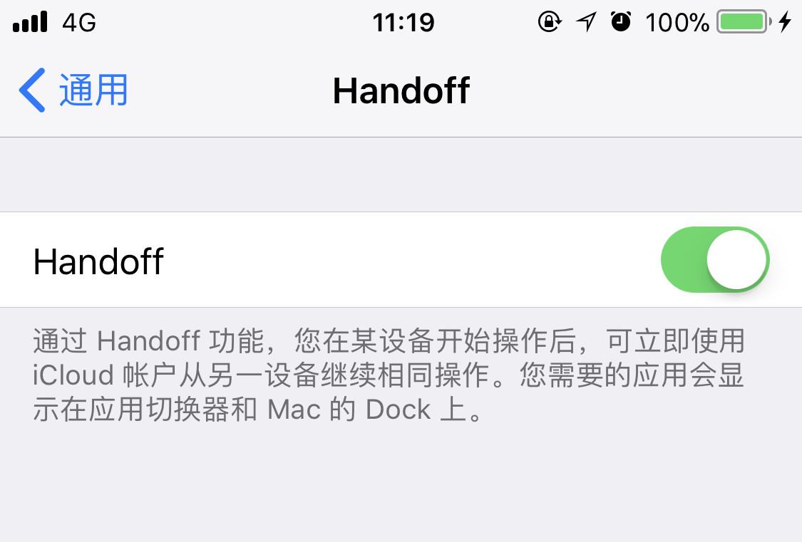 提高效率:将 iPhone 上拷贝的内容快速粘贴到 iPad/Mac上