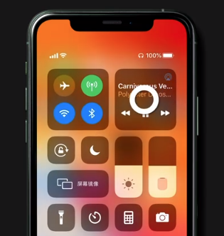 AirPods 连接 iPhone 的两个小技巧