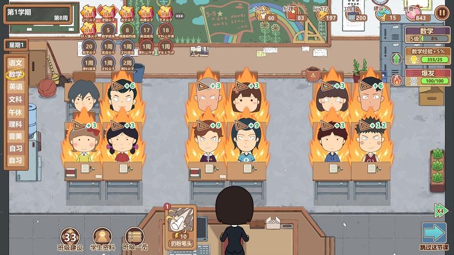 """三款""""老师游戏""""混战,国产独立游戏居然能这么挤?"""