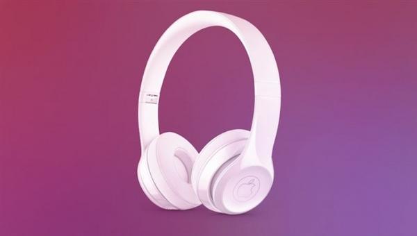 苹果头戴耳机更多细节曝光:包含两款,最贵或达 5000 元