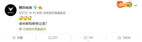 """""""请尊重LPL!"""":电竞网剧《你微笑时很美》激怒电竞圈"""